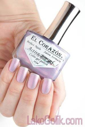 El Corazon Active Bio-gel Magic Shine 423/558 Magic Tenderness