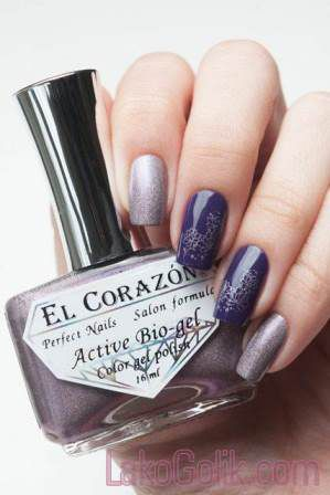 El Corazon Prisma Active Bio-gel 423/36